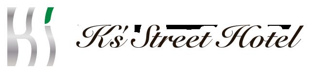 ケイズストリートホテル宮崎 - Ks Street Hotel MIYAZAKI